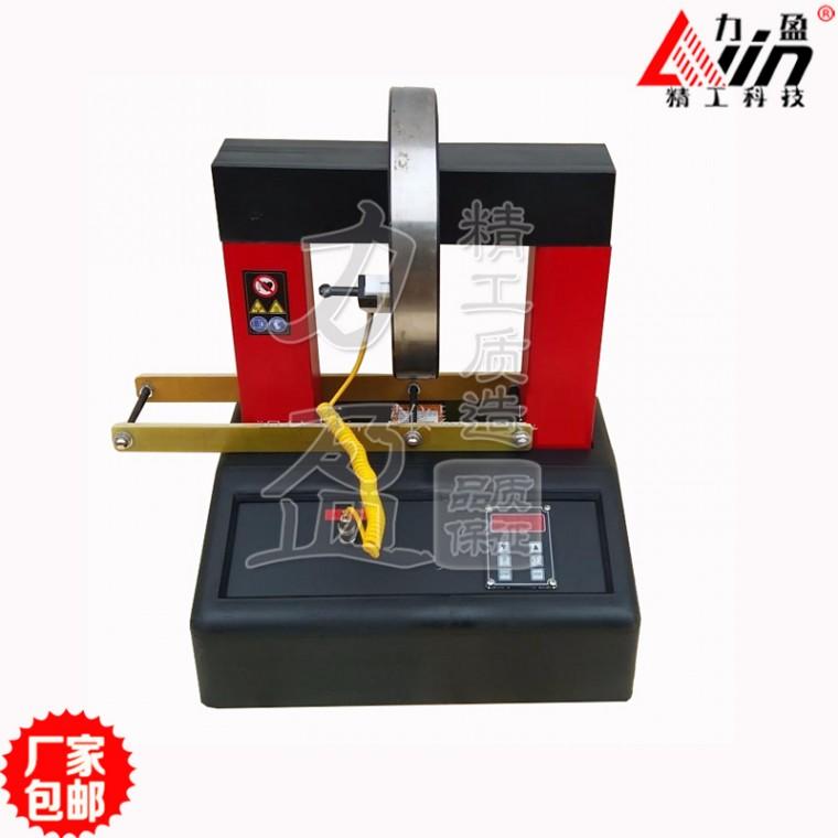 供应LTW-500S智能型轴承感应加热器