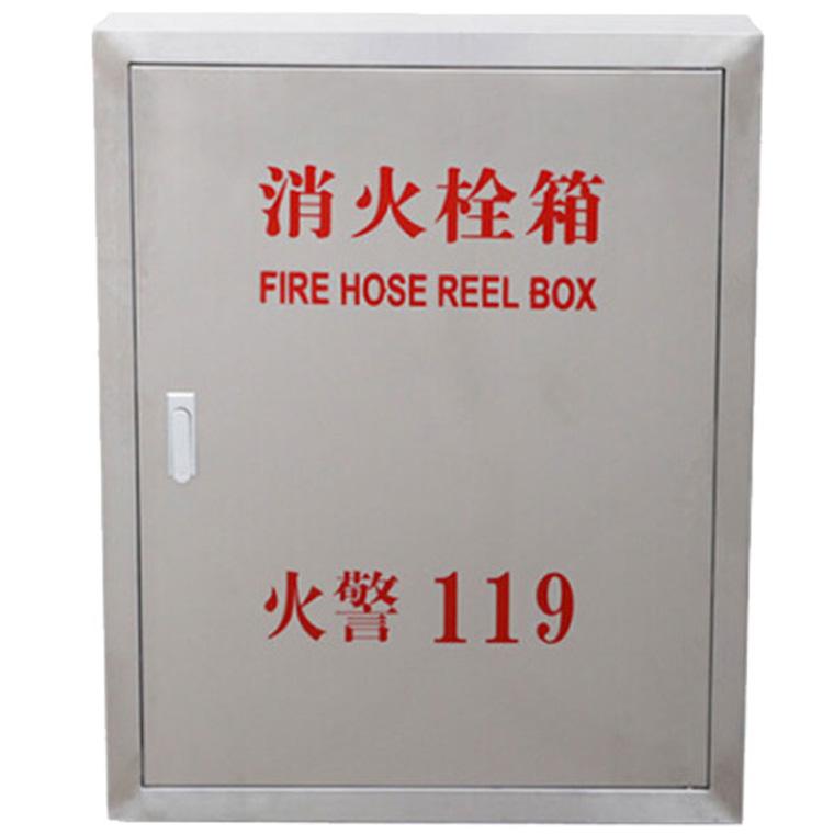 不锈钢门消火栓箱