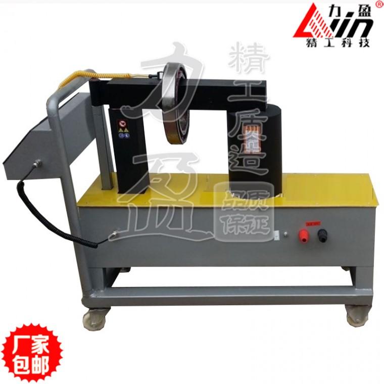 供应KLW8800智能型轴承加热器KLW8800感应加热器