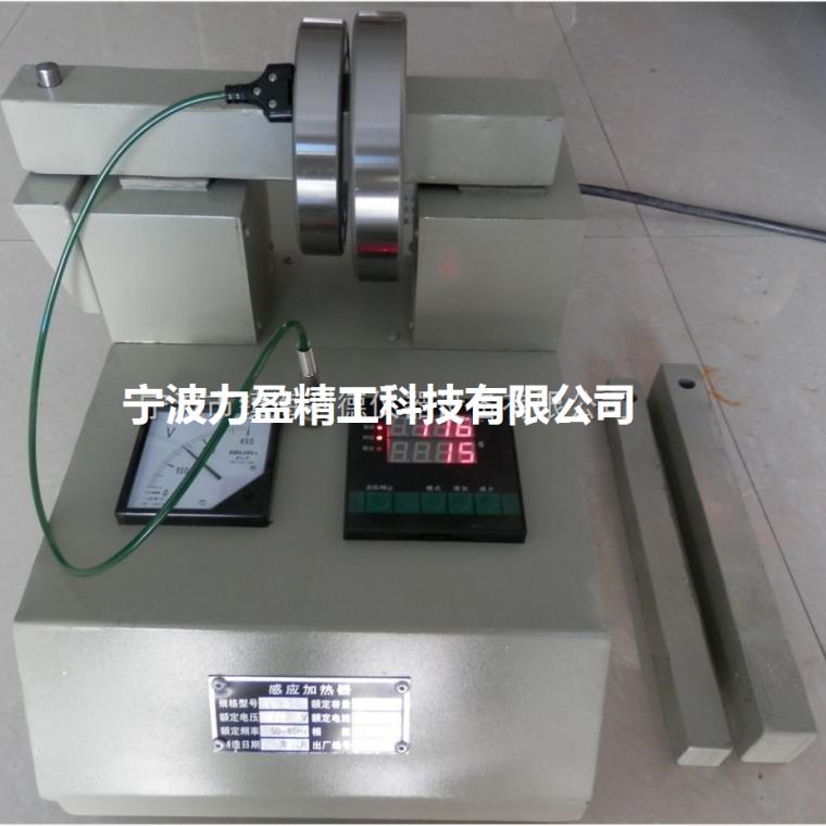 现货供应GJT30HW-11力盈感应轴承加热器
