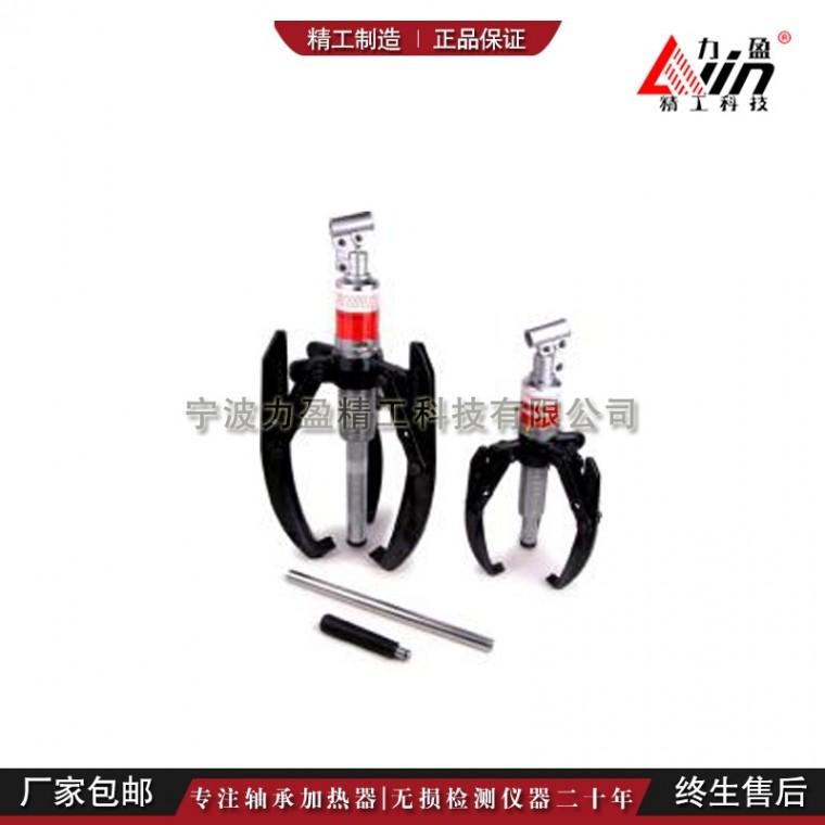 雷恩供应20T液压拉马HP-11in一体式液压拉拔器
