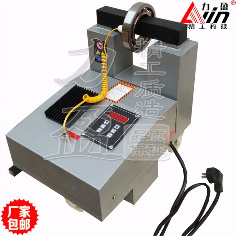 力盈供应CX-HA-5小车型轴承加热器 感应加热器