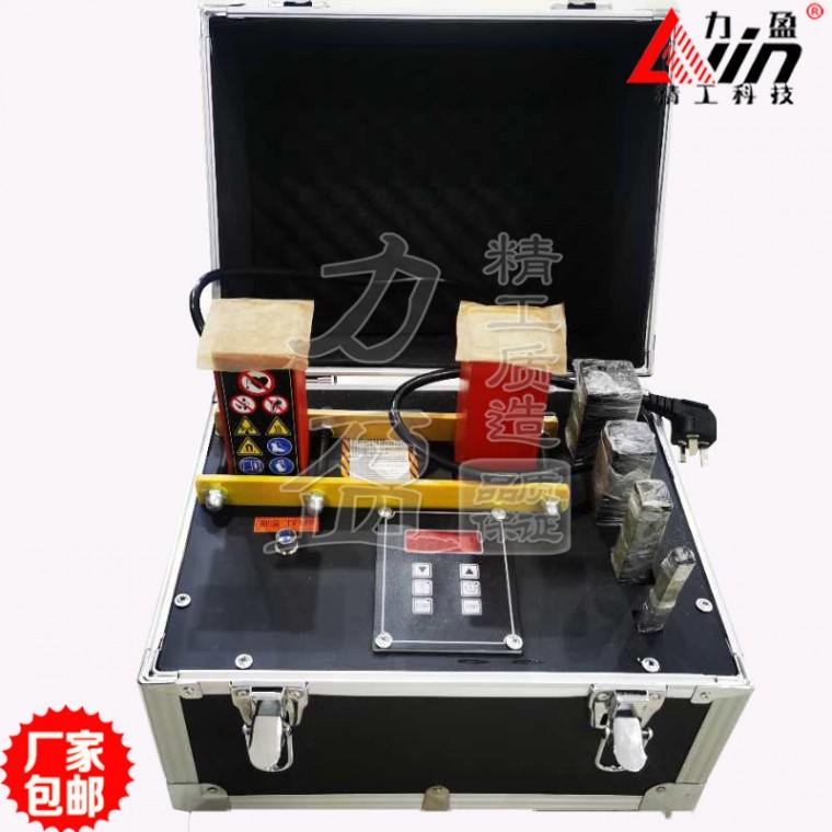 现货供应HGJW-2.0型轴承加热器