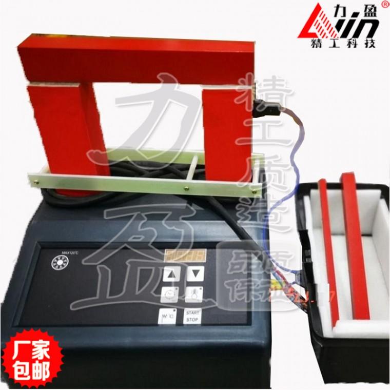 力盈供应HGJW-3.6智能型轴承涡流加热器