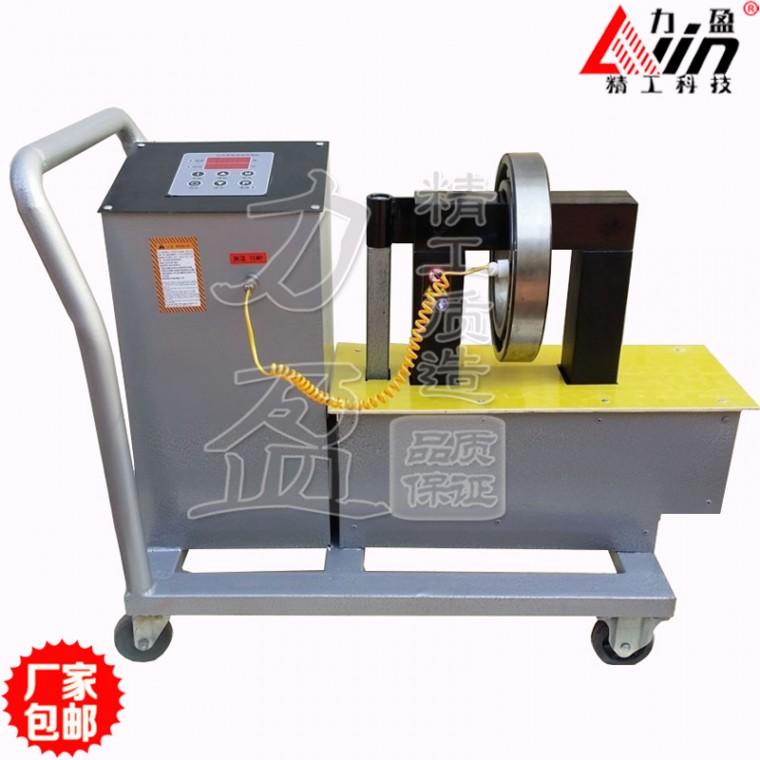 力盈现货供应HGJW -6.0C轴承涡流加热器