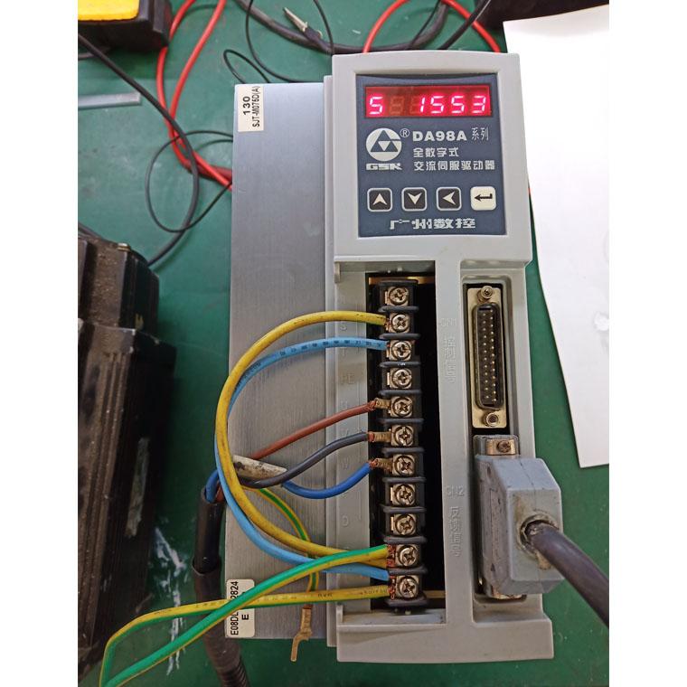 广数系统全数字式交流伺服驱动单元维修